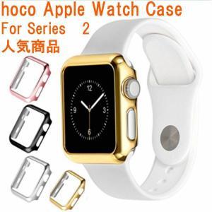 Apple Watch Series 2専用ハードタイプの保護ケースで、上質ポリカーボネートを採用、...