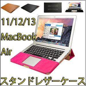 MacBook 12インチ/13インチMacbook Air ファッション ブック型 薄型 防塵 ス...