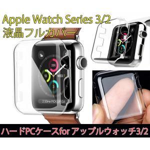 Apple Watch 3/2 ケース アップル...の商品画像