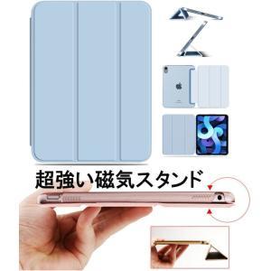 ipad カバー 2017・2018 New iPad /iPad mini1234/ipad air1/2/ipad234/ ipad pro9.7 /ipad第5世代 ケース スマートカバー 薄型&軽量 超強マグネット仕様