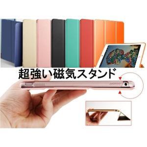 ipad 第7世代 ケース 10.2インチ iPad Pro11インチ スマートカバー  薄型&軽量...