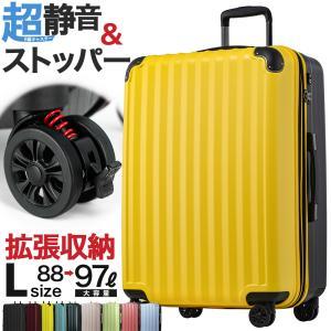 スーツケース 大型 Lサイズ 軽量 拡張 キャリーケース