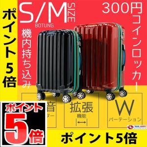 スーツケース 中型 軽量 Mサイズ カラフル キャリーケース