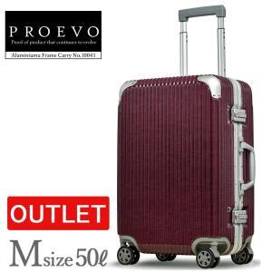 スーツケース アルミ フレーム 中型 ハード キャリーケース...