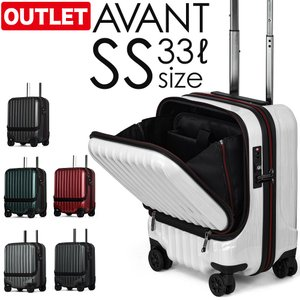 スーツケース アウトレット 安い 機内持ち込み S Sサイズ フロントオープン フロントポケット 軽...
