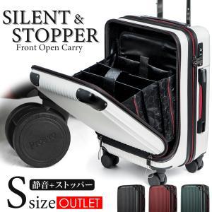 スーツケース アウトレット 小型 キャリーケース 機内持ち込...