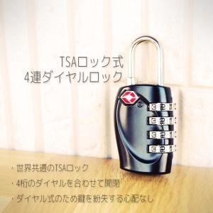 TSAロック・4連ダイヤルロック 旅行小物