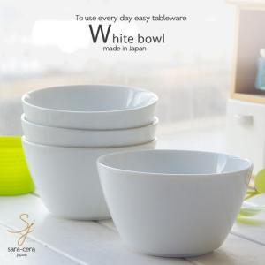 優しいホワイトカラーの  朝食には、シリアルやフルーツヨーグルトに ランチには、サラダや野菜スープ ...