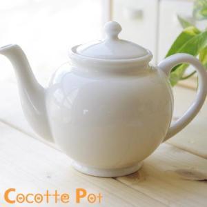 クリーム午後のティーポット 洋食器/シンプル 紅茶 ティーポット セット おしゃれ