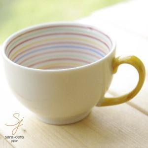 プレジャーボーダー デミタスカップ コマ筋 白 S  和食器,カフェ,人気,激安,%OFF,食器,器...