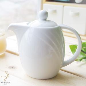 ストライプライン珈琲ポット 強化磁器 白い食器 ギガホワイト 2人用 洋食器 紅茶 ティーポット セット おしゃれ