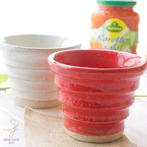 人気の松助窯からPOPで可愛い新しい釉薬のアイテムが新登場しました!  和食器でこんなに明るいカラー...