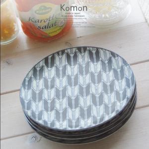 和食器 ジャパンもんよう komon 4個セット やがすり 矢絣 パンプレート シェアプレート 皿 小皿 取り皿 おうち うつわ 食器 陶器 美濃焼