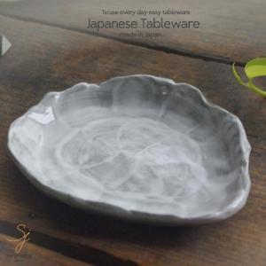 和食器 ほうれん草たっぷりのチキンサラダ 白釉たたき オーバルトレー 楕円皿 前菜 アミューズ オー...