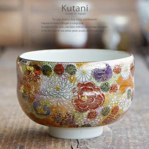 九谷焼 抹茶碗 お抹茶 茶道 花詰 和食器 日本製 ギフト おうち ごはん うつわ 陶器