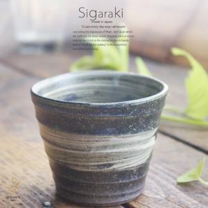 """土と炎の香り信楽焼です 土と炎が織りなす芸術として""""わび・さび""""の趣を今に伝えている 信楽の土は、耐..."""