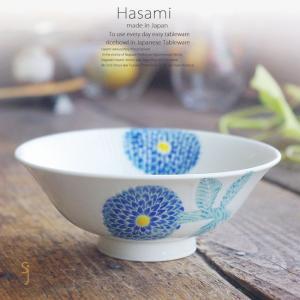 和食器 波佐見焼 every碗 色彩ダリア ブルー 青 ご飯茶碗