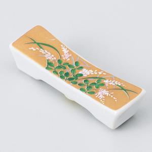 和食器 萩角型 箸置 箸置き 卓上小物 レスト お箸置き 陶器 食器 うつわ おうち ごはん おしゃ...