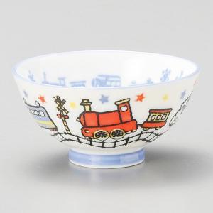 和食器 電車 子供 キッズ 女性用 ご飯茶碗 飯碗 茶碗 めし おうち うつわ 陶器 日本製 らいす...