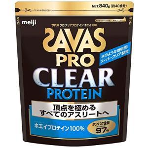 明治 ザバス(SAVAS) プロ クリアプロテイン ホエイ100 【40回分】 840g