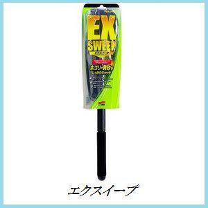 ソフト99 エクスイープ (モップ)(毛ばたき/毛バタキ)【SOFT99】 【ココバリュー】|cocovalue