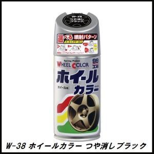 【メーカー】 ■ソフト99(SOFT99)  【製品情報】 ■振動に強く、ハガレにくい! ■激しい振...