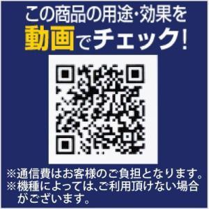 ソフト99 耐水サンドペーパーセット M (99工房)【SOFT99】 【ココバリュー】|cocovalue|02