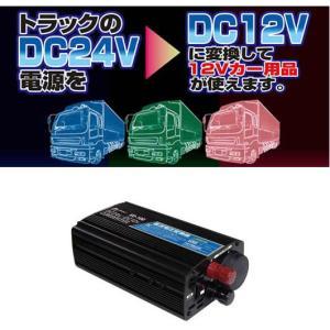 大自工業 ED-100 DC/DCコンバーター 定格10A 「デコデコ」 meltec 【ココバリュー】|cocovalue