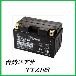 台湾ユアサ TTZ10S バイクバッテリー 「互換:YTZ10S/FTZ10S/RBTZ10S/DTZ10S」【ココバリュー】 cocovalue