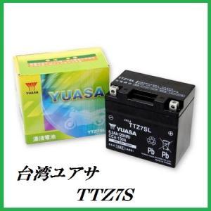 台湾ユアサ TTZ7S バイクバッテリー 「互換:PSZ7S/BTZ7S/YTZ7S/FTZ7S/BG7ZS/ATZ7S/DYTZ7S」【ココバリュー】 cocovalue