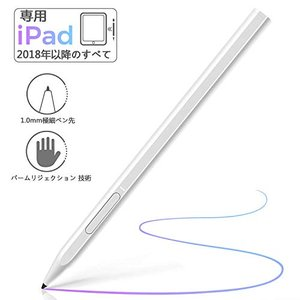 【最新進化版】iPadペンシル タッチペン MICOO 極細1.0mmペン先 高感度 磁気吸着式 デ...