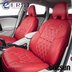 ボルボ XC40 XB型 カスタム オーダーメイド シートカバー/レザーシートカバー ERST エアスト|cocsunyss