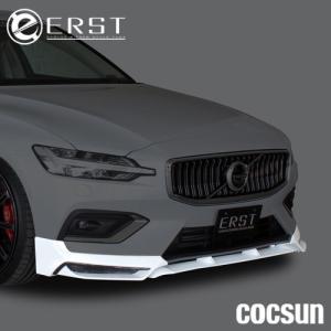 ボルボ V60 ZB型 2018年〜 フロントスポイラー/フロントアンダースポイラー ERST エアスト|cocsunyss