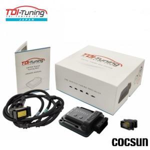 TDIチューニング CRTD4 Petrol Tuning Box ガソリン車用 Bluetooth...