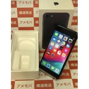 爆速発送 iPhone7 128GB SIMフリー ブラック