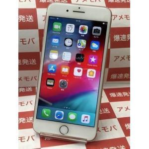 iPhone7 Plus 128GB SIMフリー ローズゴールド 中古