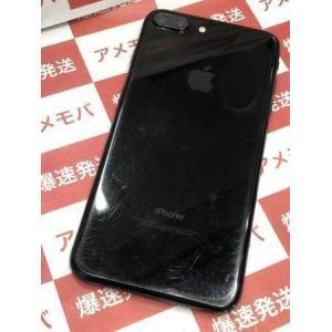 爆速発送 iPhone7 Plus 256GB SIMフリー ジェットブラック 中古|cod|02