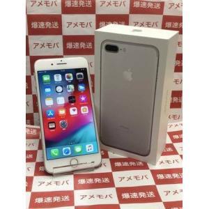 iPhone7 Plus 128GB SIMフリー シルバー 中古