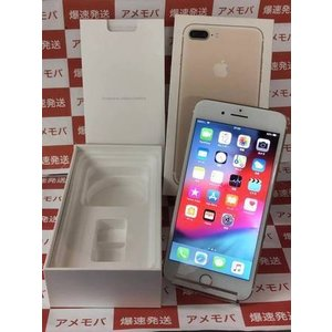 iPhone7 Plus 256GB SIMフリー ゴールド 中古