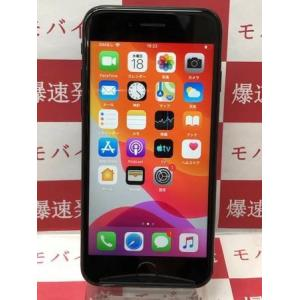 iPhone7 128GB SIMフリー ブラック 中古