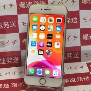 iPhone7 128GB SIMフリー バッテリー84% 中古