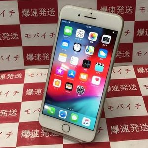 爆速発送 iPhone7 Plus 256GB SIMフリー シルバー 中古
