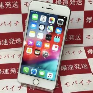iPhone7 128GB SIMフリー  シルバー 中古