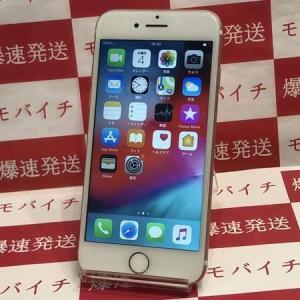 iPhone7 128GB SIMフリー バッテリー85% 中古