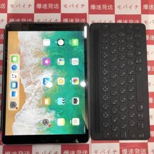 iPad Pro 10.5インチ 64GB Smart Keyboard付き SIMフリー 中古