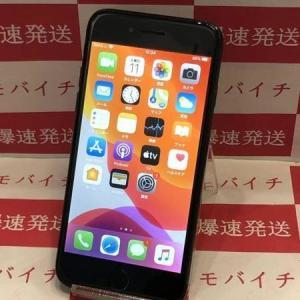 iPhone7 32GB Apple版SIMフリー ブラック 中古