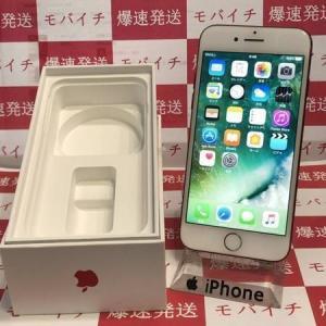 iPhone7 128GB SIMフリー レッド バッテリー89% 中古