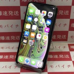 爆速発送 iPhone XS 512GB SIMフリー スペースグレイ バッテリー91% 中古