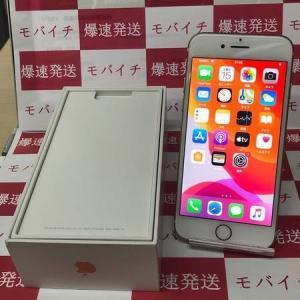iPhone7 128GB SIMフリー  バッテリー100% 中古