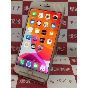 爆速発送 iPhone7plus 256GB Apple版SIMフリー ゴールド バッテリー84% ...